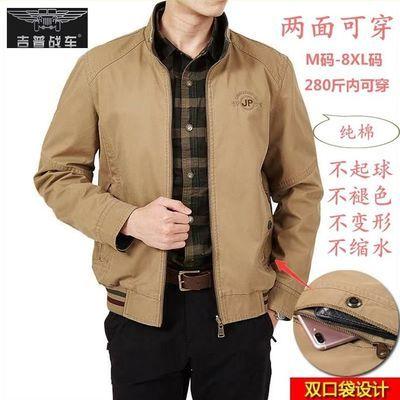 【专柜正品】休闲夹克男春秋季中年男士两面穿外套纯棉大码爸爸装