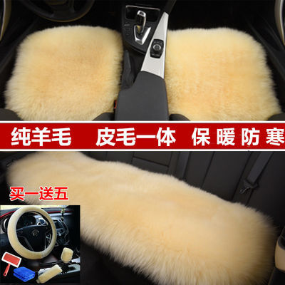 冬季纯羊毛汽车坐垫三件套单片后排无靠背长毛绒座垫皮毛一体保暖