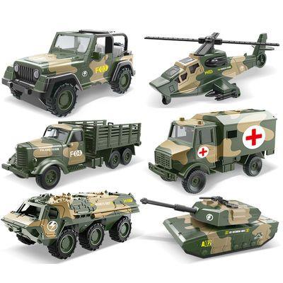 儿童玩具车合金回力军事车坦克玩具越野车救护车男孩汽车装甲模型