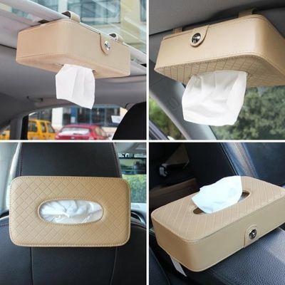 创意汽车用纸巾盒抽车载车内车上天窗遮阳板挂式抽纸盒餐巾纸抽盒