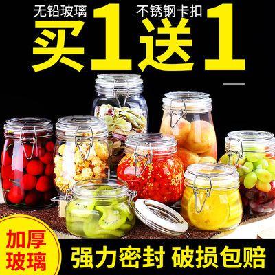 密封罐玻璃瓶子泡菜坛子蜂蜜果酱泡酒厨房食品杂粮储物罐家用腌制