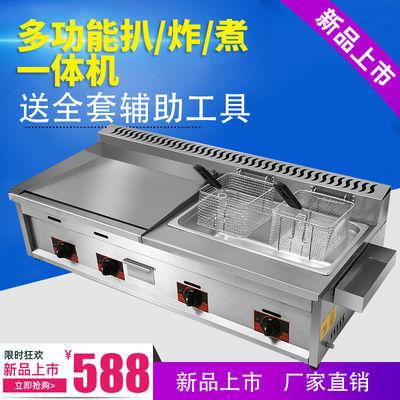 燃气手抓饼机器商用摆摊扒炉炸炉一体机铁板烧设备油炸锅烤冷面机