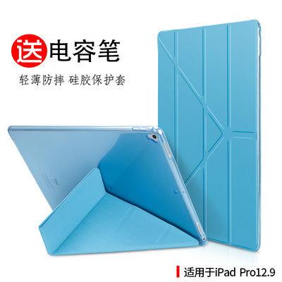 ipadpro12.9保护套一代二代三代硅胶新款苹果平板电脑12.9寸2017