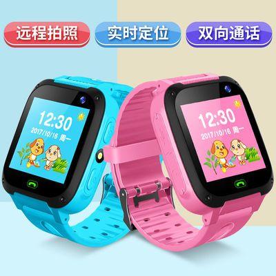 儿童电话手表小学生男女孩天才防水插卡通话智能拍照定位手机手表