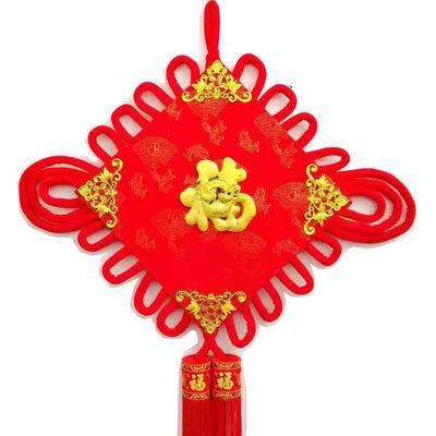 过年春节中国结挂件装饰客厅玄关大号小号手工编织乔迁平安结镇宅