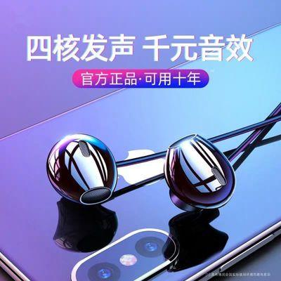 耳机线vivo华为oppo通用入耳式苹果学可爱女生小米子少女心k歌