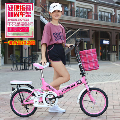 折叠自行车学生男女孩单车16/20寸成人中大童青少年儿童便携脚踏