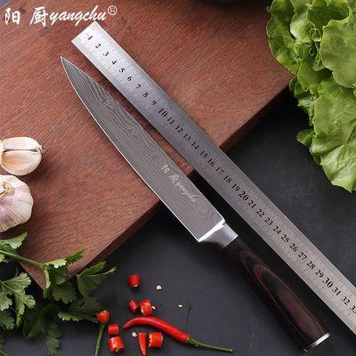 阳厨万用刀家用切肉刀厨师专用切片刀厨师刀多用锋利切菜刀水果刀