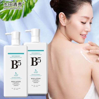 女士身体乳美白保湿补水持久留香全身滋润嫩肤香体乳液去鸡皮学生
