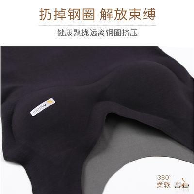 新款free bra日本无痕无钢圈睡眠长款打底背心式内衣女运动无痕文
