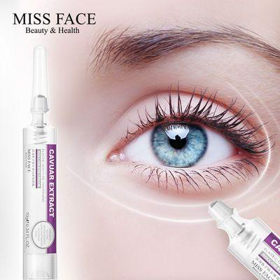 Miss face鱼子酱眼霜去黑眼圈皱纹去眼袋补水滚珠按摩霜眼部精华