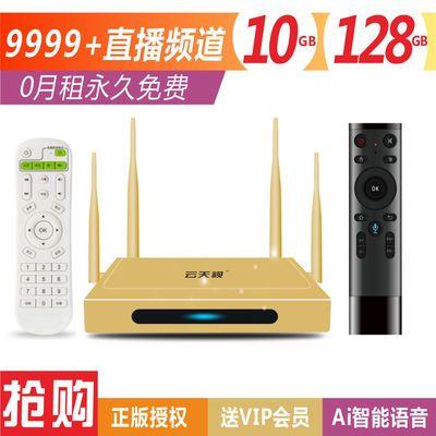 全网通网络电视机顶盒智能安卓8核无线wifi语音高清电视盒子家用