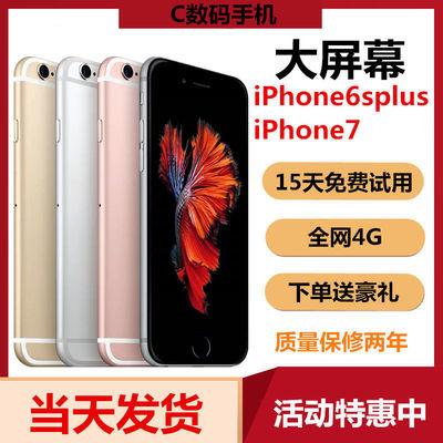 二手苹果6s7代/iphone6splus全网通4G7plus5.5寸正品无锁大屏手机