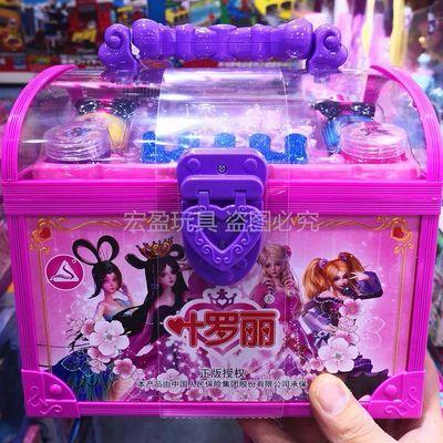 叶罗丽手提箱彩妆魔力烘干机女孩美甲套装化妆盒指甲油过家家玩具