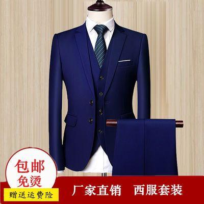 西服套装男士三件套修身韩版新郎结婚礼服职业正装上班伴郎服西装