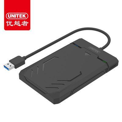 优越者移动硬盘盒USB3.0台式机笔记本外置通用2.5/3.5寸硬盘盒