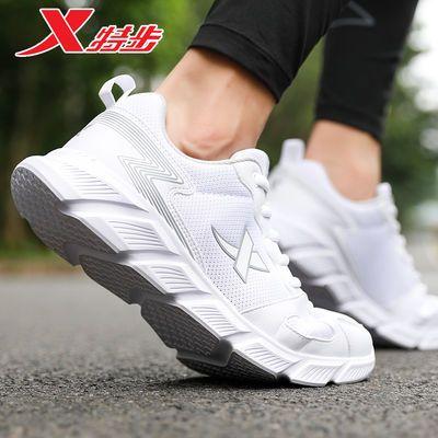 特步男鞋运动鞋男夏季新款学生透气跑鞋休闲鞋男正品鞋子跑步鞋男