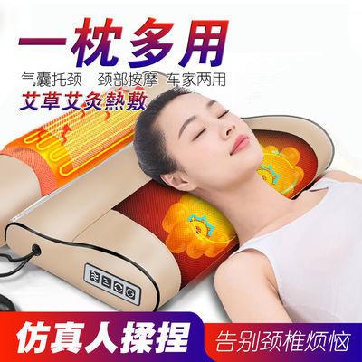 肩颈椎按摩器仪颈部艾灸草按摩枕车家用腰部背部多功能颈椎按摩器