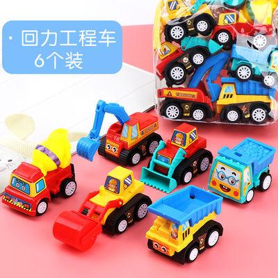 【6只装】回力小汽车玩具男孩工程车玩具小车卡通小车模型消防车主图