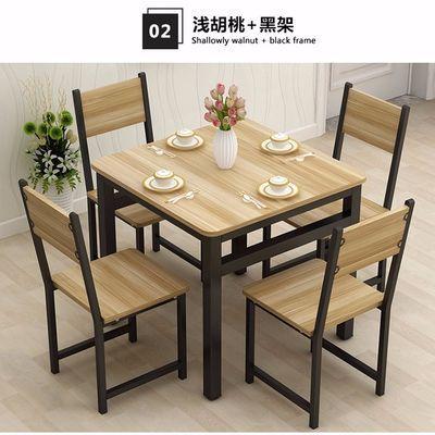 简约正方形餐桌椅家用小户型饭桌小吃店四方桌子食堂快餐桌椅组合