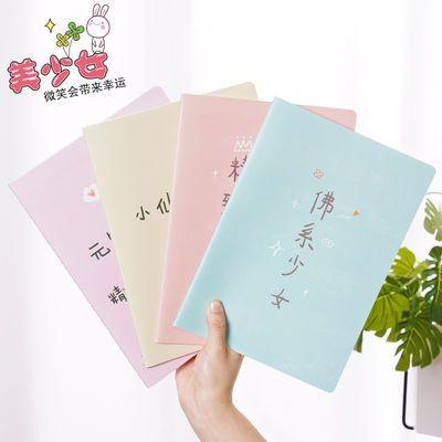 16kB5大笔记本本子22kA5学霸韩版网红学生手账本批发车线本记事本