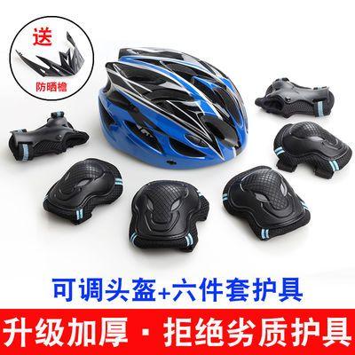 教练推荐加厚滑板护具溜冰轮滑护具套装儿童头盔全套成人骑行头盔