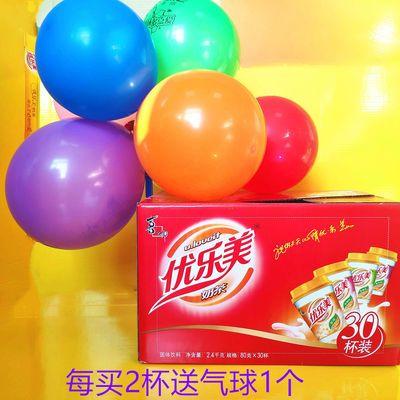 (礼品多买多送)新日期喜之郎优乐美奶茶速溶冲饮奶茶6杯15杯30杯