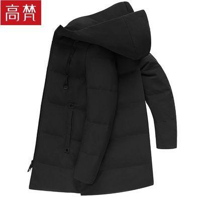 高梵羽绒服男中长款冬季新品宽松加厚保暖羽绒外套男冬装上衣