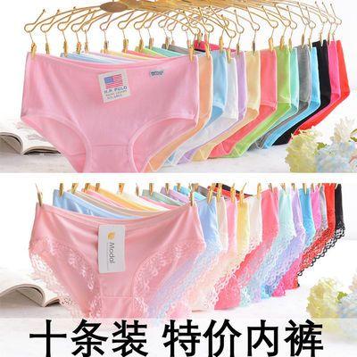 5条/10条纯棉内裤女韩版低腰三角蕾丝性感莫代尔竹炭短裤少女学生