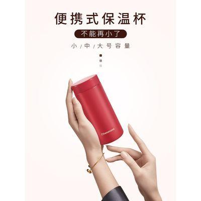 日本迷你保温杯女士便携小号水杯超轻小巧200ml容量300ml简约杯子