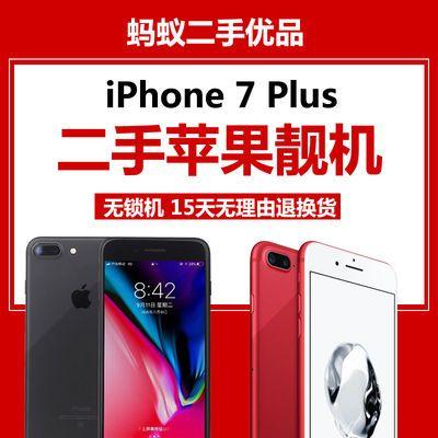 二手苹果7p手机iphone6sp全网通4g6splus有指纹7plus无锁苹果手机