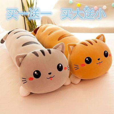 小猫咪毛绒玩具布娃娃女孩可爱抱枕公仔长条睡觉生日礼物女生玩偶主图