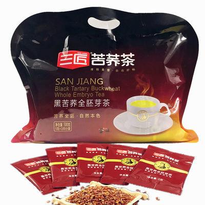 三匠黑苦荞胚芽茶正品500g大凉山荞麦茶大麦茶粒小袋装浓香型茶叶