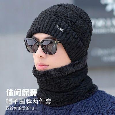 帽子男冬保暖毛线帽韩版加绒加厚围脖套装潮针织帽套头帽男女棉帽