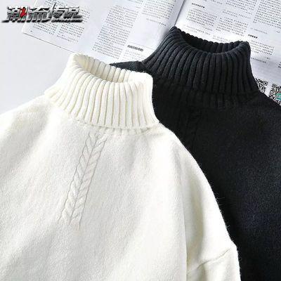 男士修身韩版高领毛衣圆领纯色打底衫宽松针织衫加厚套头毛线衣男