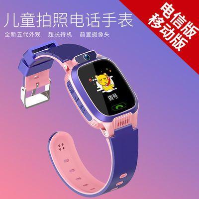 儿童电话手表防水定位智能小米星学生天才插卡通话微聊触屏多功能