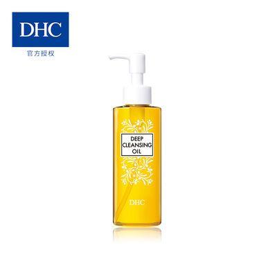【爆款】DHC橄榄卸妆油 120ml温和卸除脸部深层清洁不油腻改善草