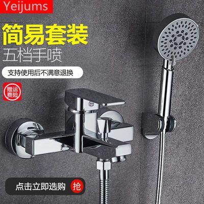德国全铜淋浴冷热水龙头增压花洒喷头套装家用冷热混水阀洗澡神器