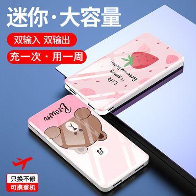 迷你充电宝10000毫安大容量oppo华为苹果手机通用型可爱移动电源