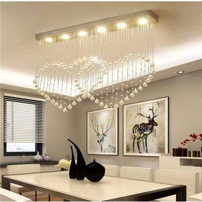 餐厅吊灯心形灯现代简约LED水晶灯婚庆艺术卧室吧台隔断水晶吊灯