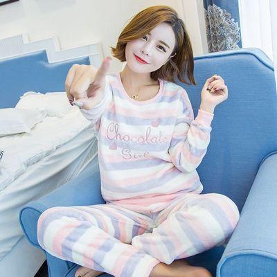 【今天特价】睡衣女冬珊瑚绒加厚保暖法兰绒卡通学生家居服套装