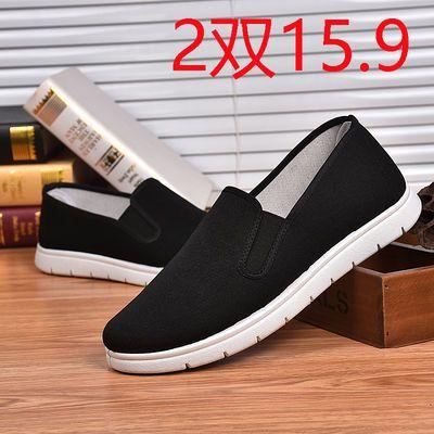 2双特价老北京布鞋男士秋冬季防滑加绒加厚二棉鞋休闲工作劳保鞋