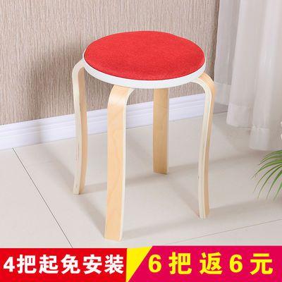 餐椅餐桌凳套凳家用凳子椅子小圆凳木头木质彩凳椅子套凳子免安装