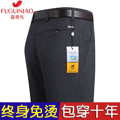 [富贵鸟]春秋中老年男裤中年男士休闲裤宽松西裤爸爸裤子夏季裤子