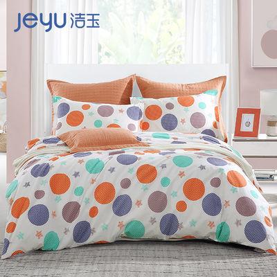 孚日家纺1.5米四件套全棉纯棉被套床笠床被罩时尚四件套床上用品