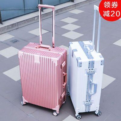 【特价】行李箱女学生韩版网红密码箱拉杆箱男旅行箱箱包登机箱子【3月21日发完】