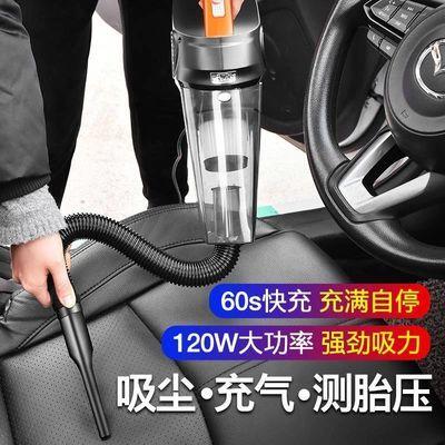 四合一车载吸尘器120W家用大功率家车干湿两用汽车用充气打气泵