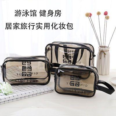 防水化妆包女网红大容量旅行化妆品收纳袋手提便携PVC材质洗漱包