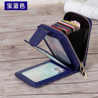 卡包男驾驶证卡包女士多功能驾驶证皮套卡片行驶证驾照钱包一体包