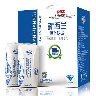【6月新货】原味常温酸奶发酵酸牛奶儿童饮品进口奶源整箱礼盒装